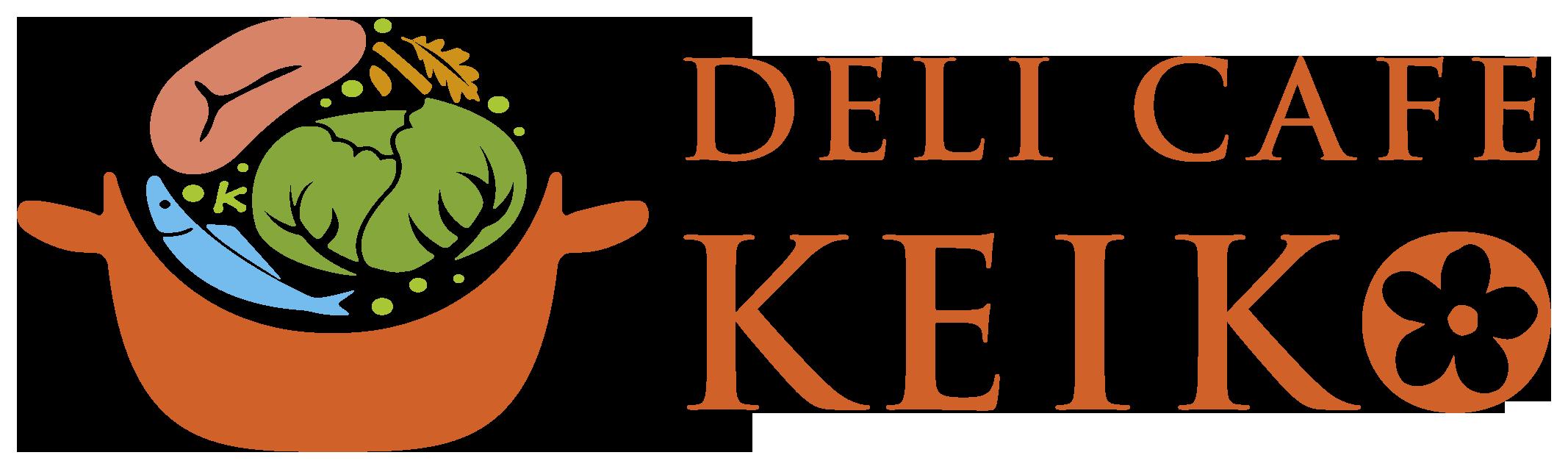 デリカフェケイコ